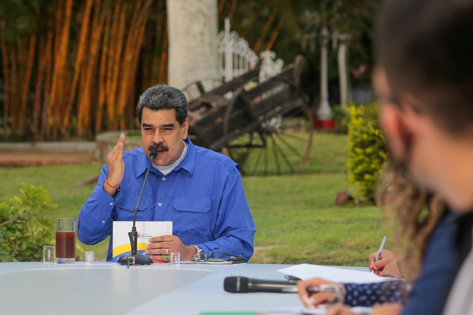 مادورو لمواطنيه: هذه هي الهدية التي أنتظرها في عيد ميلادي