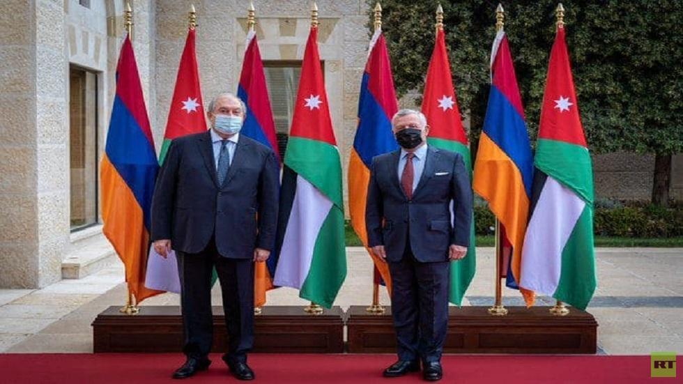 الملك الأردني يستقبل الرئيس الأرمني