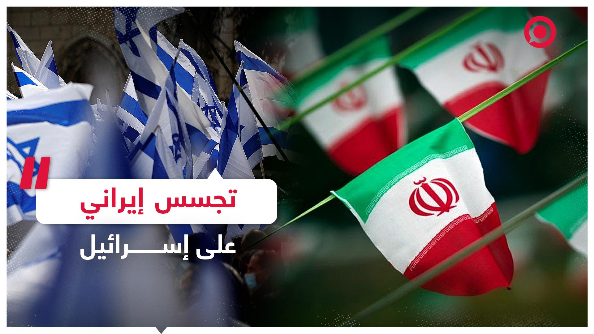 قناة إسرائيلية تكشف عن