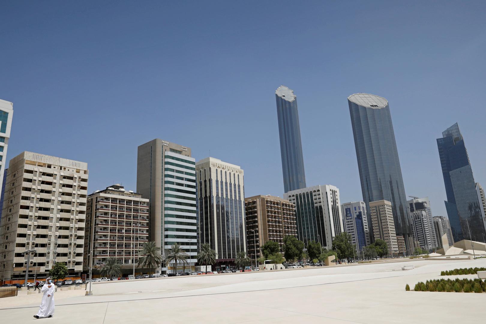 مجلس الإمارات للإفتاء يؤكد تأييده هيئة كبار العلماء بالسعودية في تصنيف
