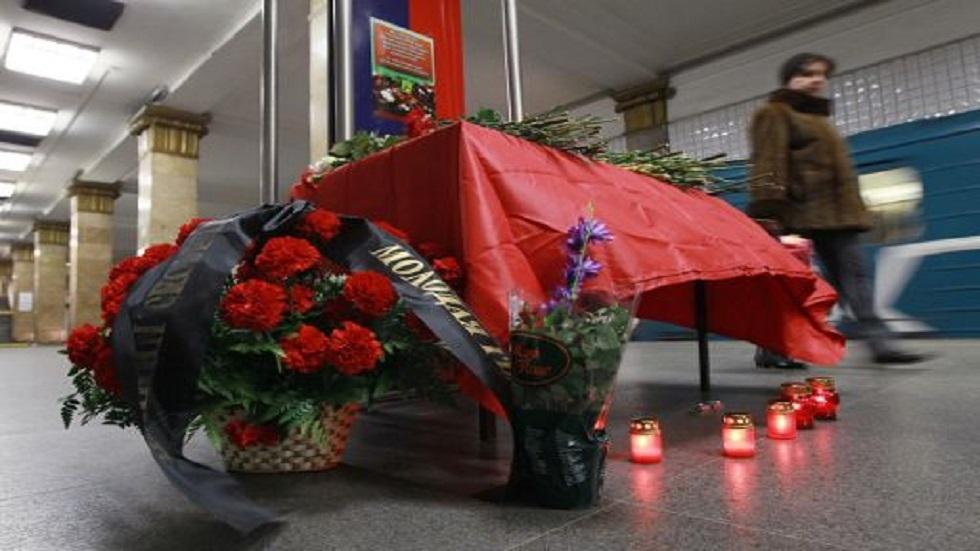 تأبين ضحايا التفجيرات الإرهابية في مترو موسكو - أرشيف