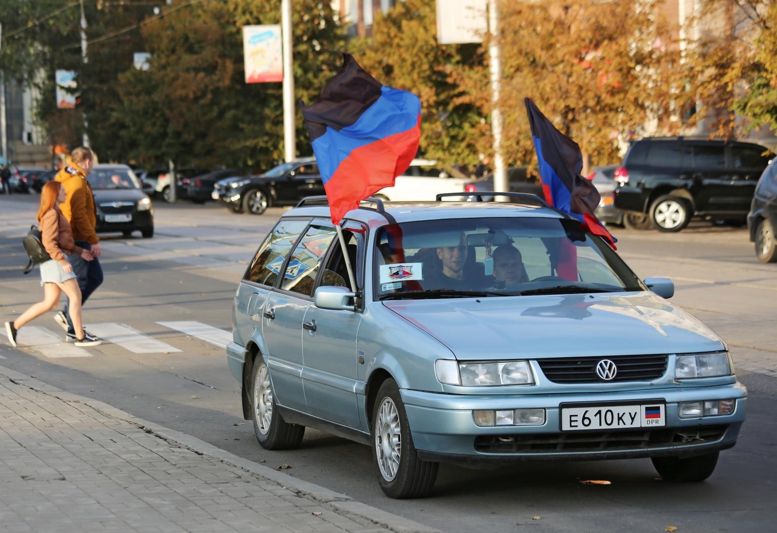 مدينة دونيتسك عاصمة جمهورية ديونيتسك الشعبية غير المعترف بها جنوب شرقي أوكرانيا