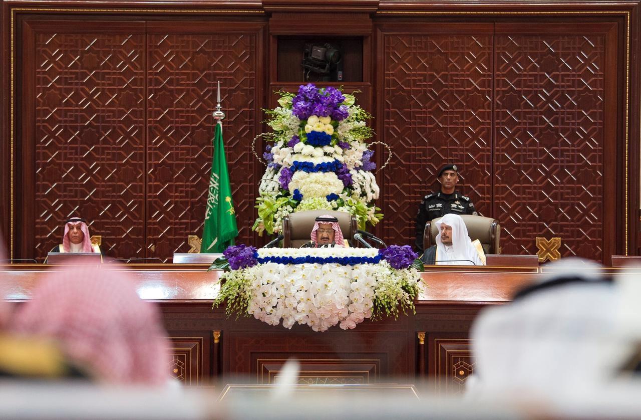 الملك سلمان بن عبد العزيز آل سعود يلقي كلمة أمام مجلس الشورى في الرياض  بالسعودية