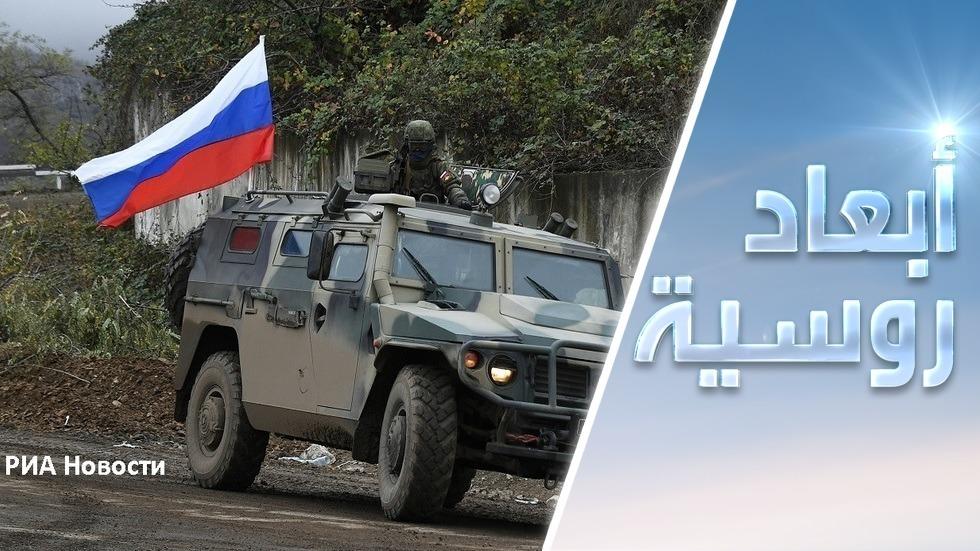 سياسي أرمني: روسيا أنقذت شعب