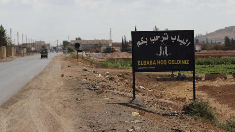 مدينة الباب السورية - أرشيف