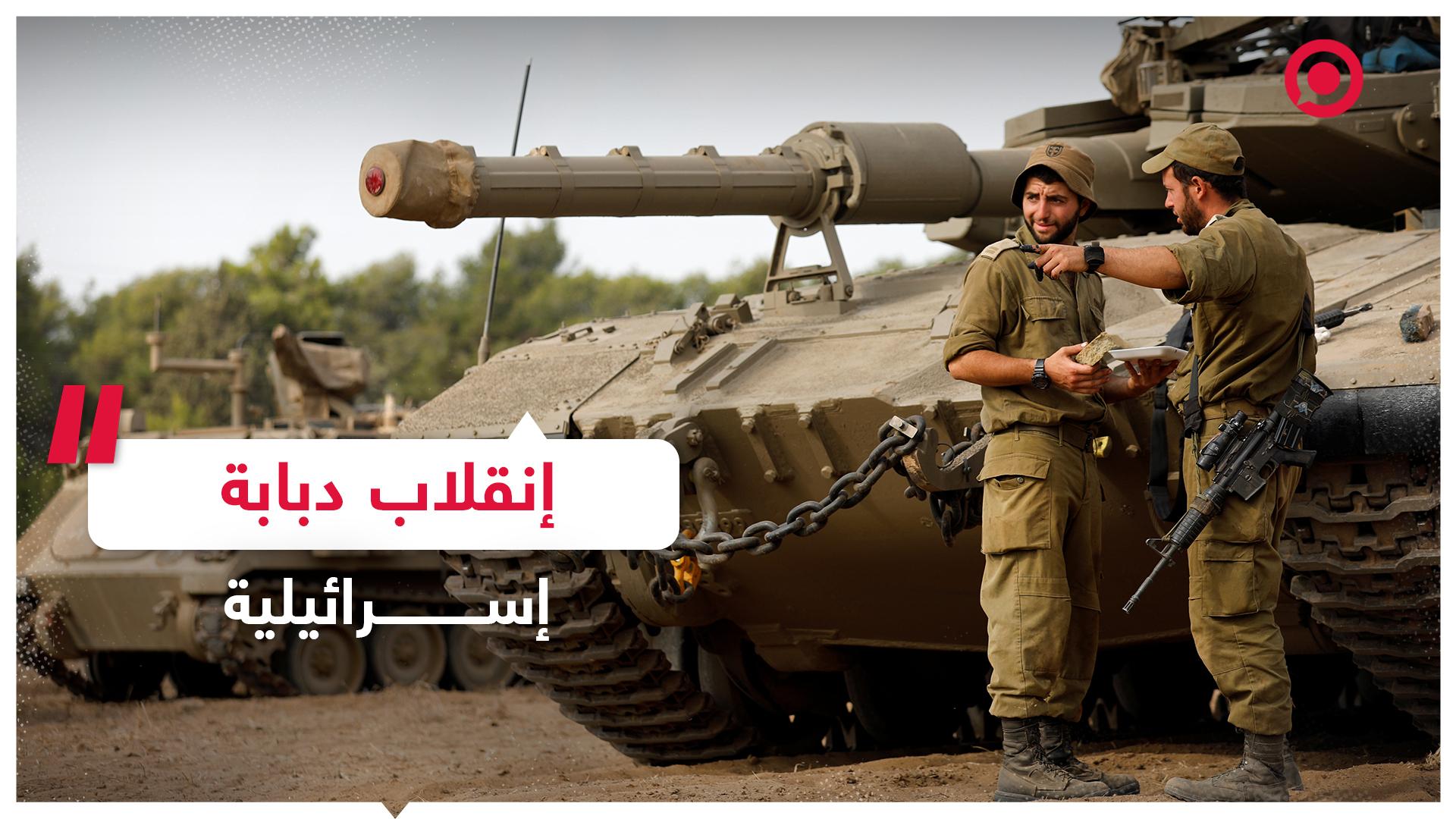 إسرائيل - دبابات - الجيش الإسرائيلي