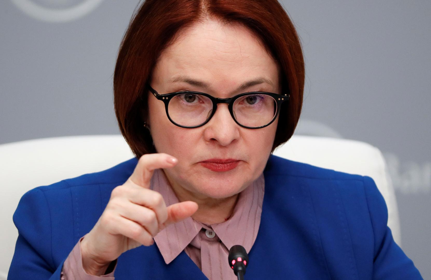 المركزي الروسي يكشف توقعاته لأداء الاقتصاد الوطني