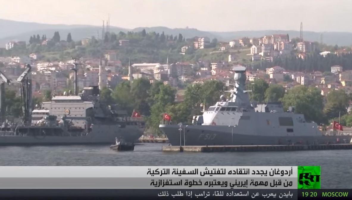 أردوغان: تفتيش سفينتنا يتنافى مع القانون