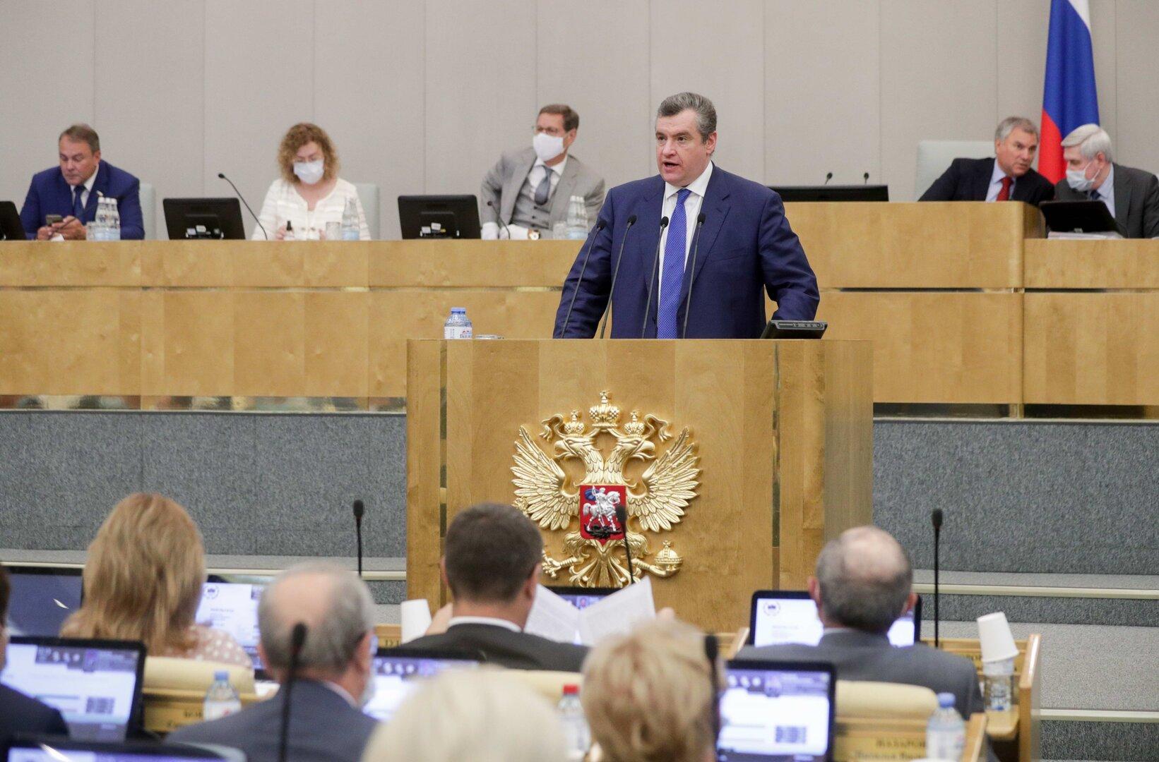 رئيس لجنة الشؤون الدولية لمجلس الدوما، ليونيد سلوتسكي