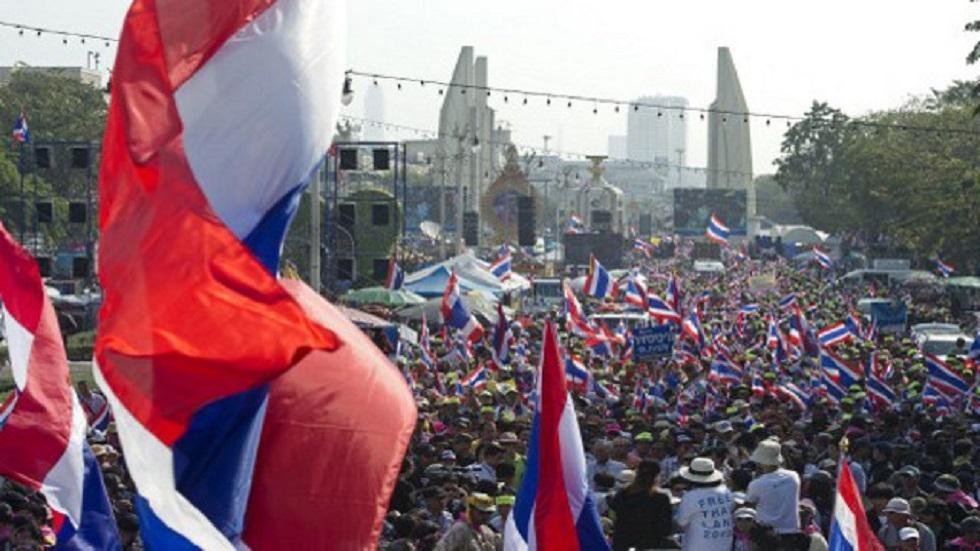متظاهرو تايلاند يطالبون بالحد من سيطرة الملك على الثروة