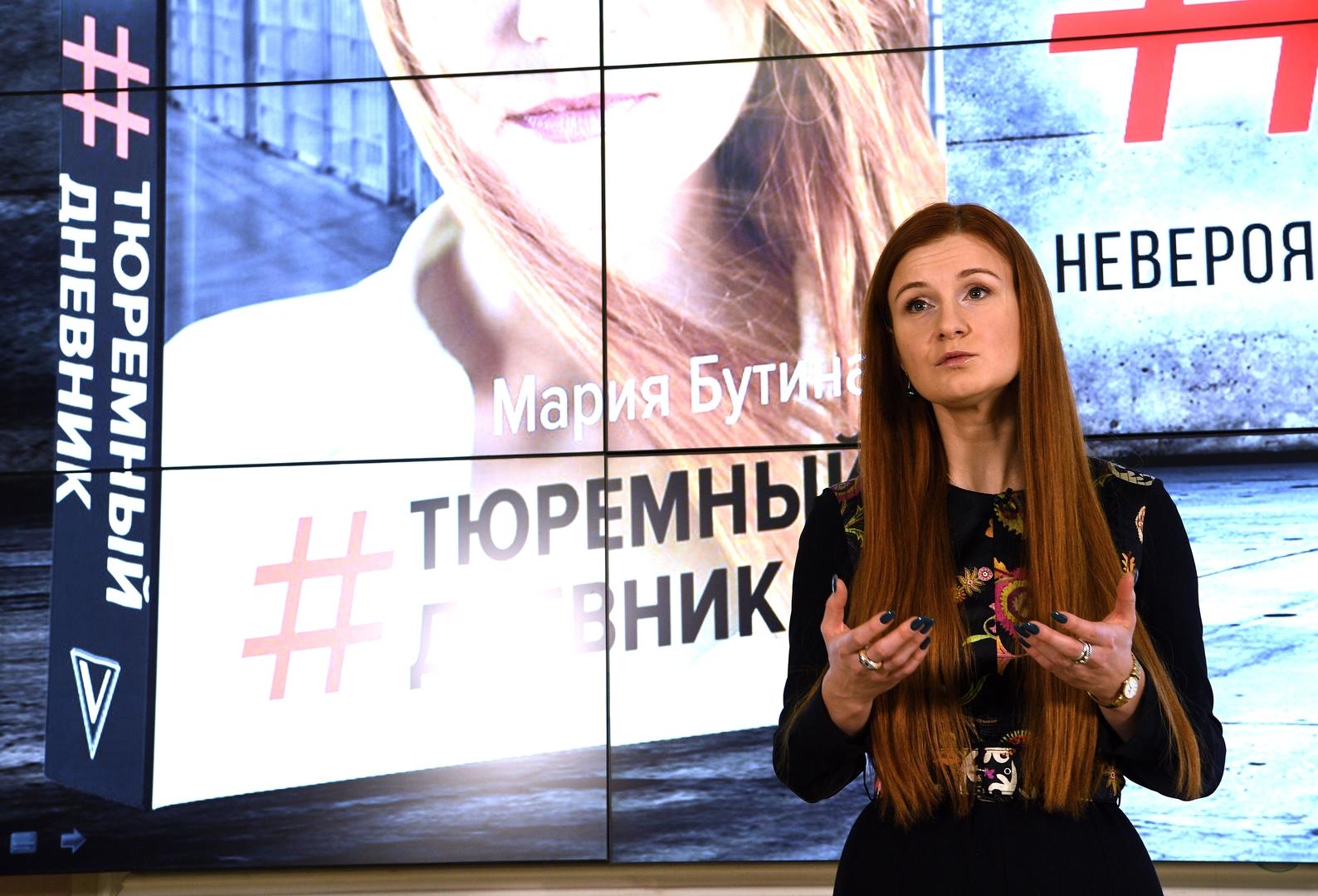 ماريا بوتينا تترأس مشروعا جديدا على قناةRT