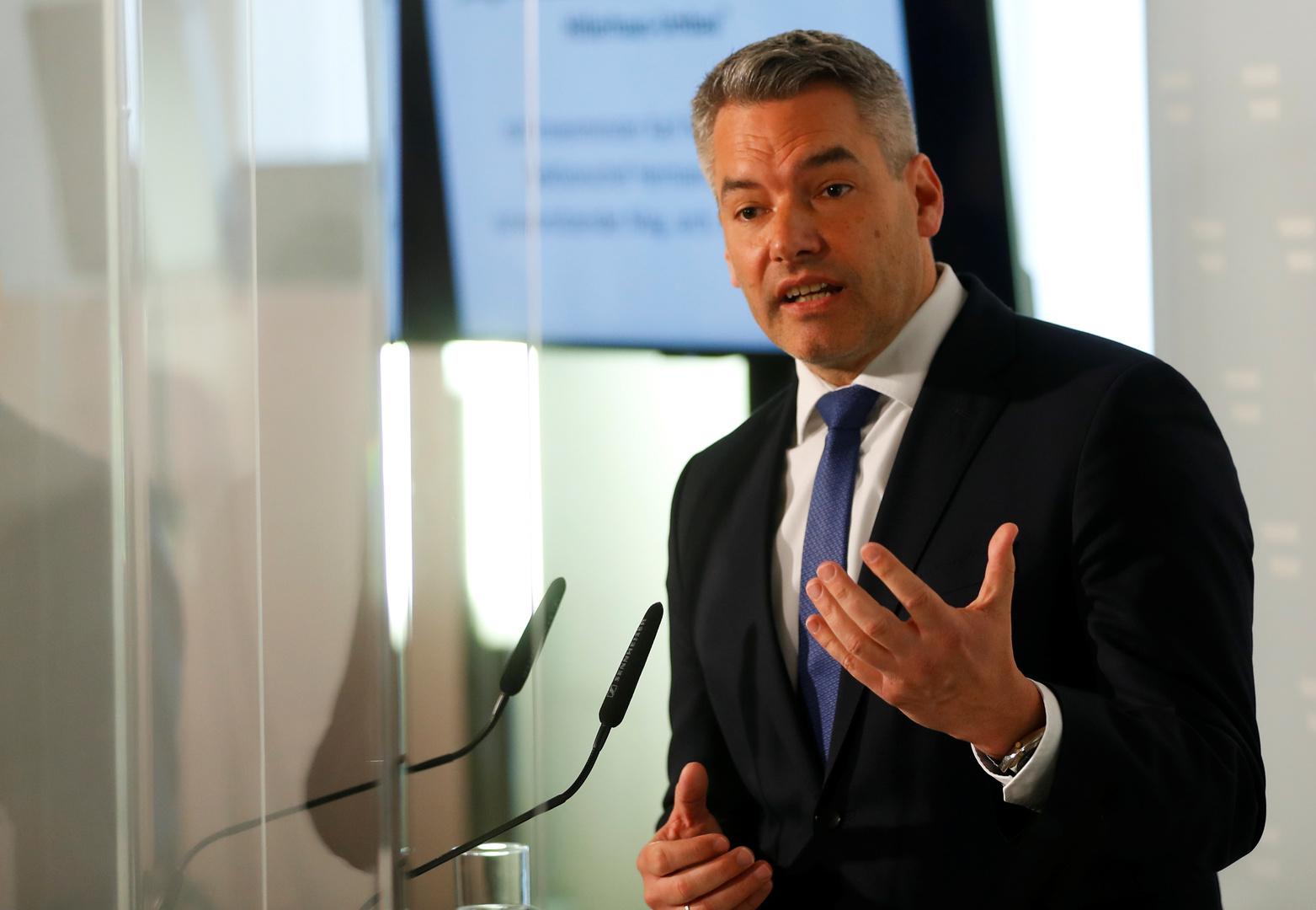 وزير الداخلية النمساوي، كار نيهامير