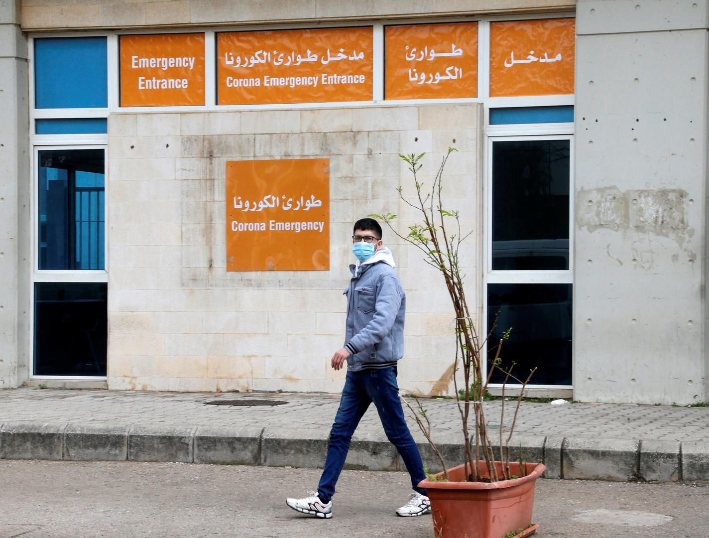 إصابات كورونا في لبنان تتجاوز 122 ألفا