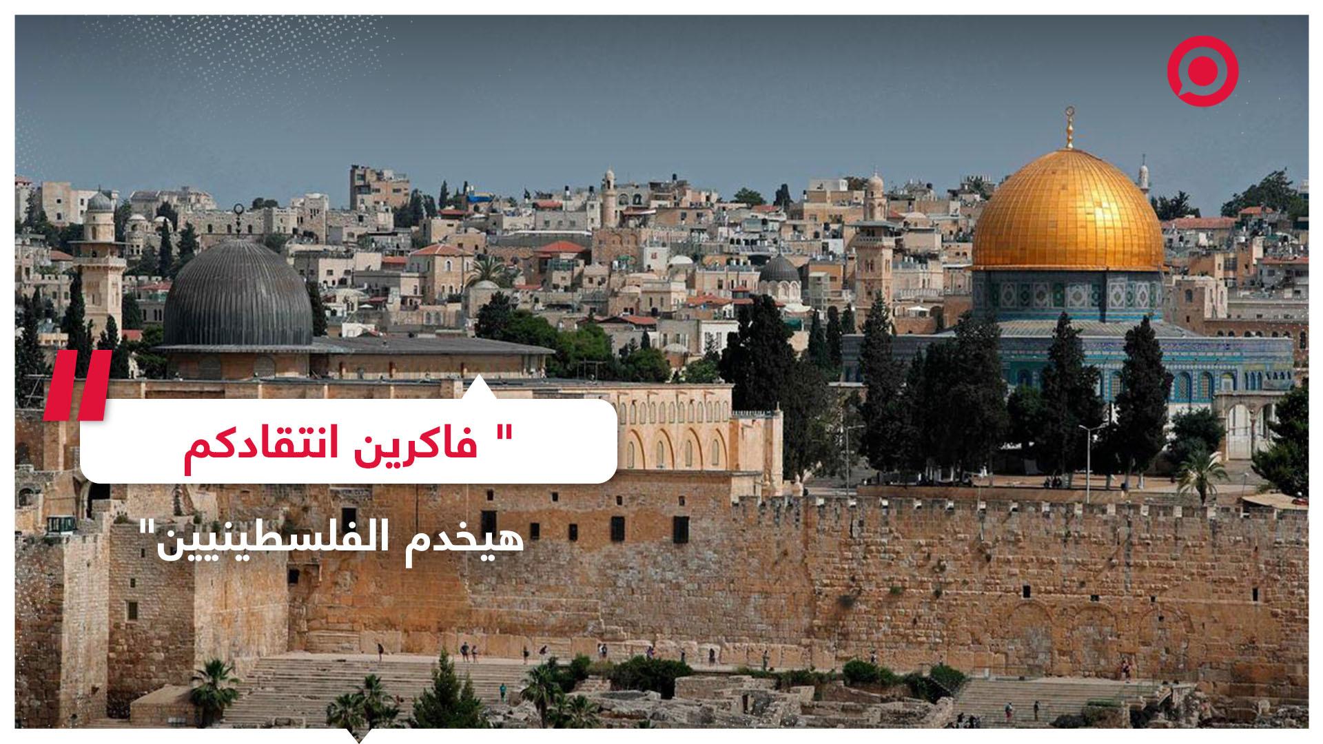 #محمد_رمضان#إسرائيل#مصر#صورة#فلسطين#الخارجية