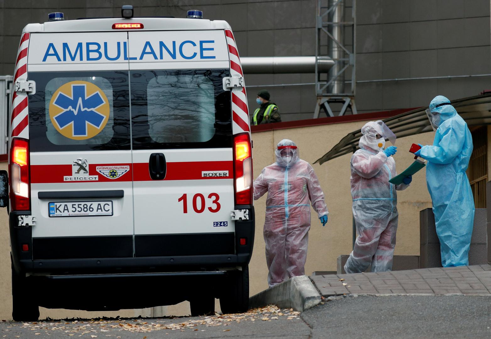 أوكرانيا تسجل رقما قياسيا جديدا بإصابات كورونا