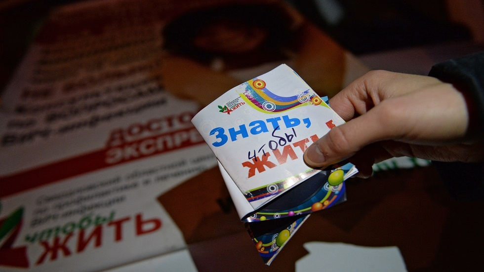 The number of AIDS cases in Russia has decreased