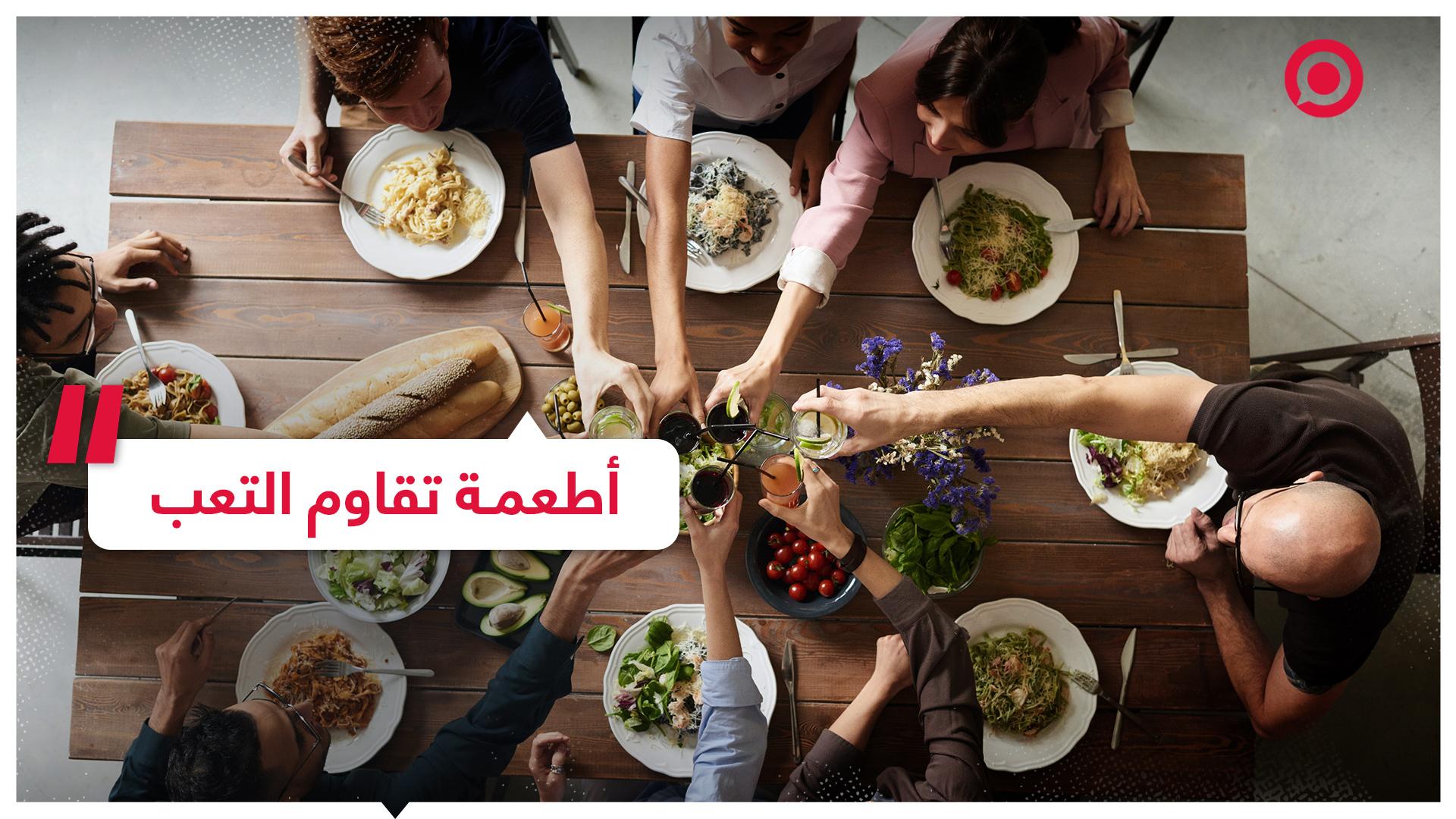 #أطعمة   #صحة   #غذاء