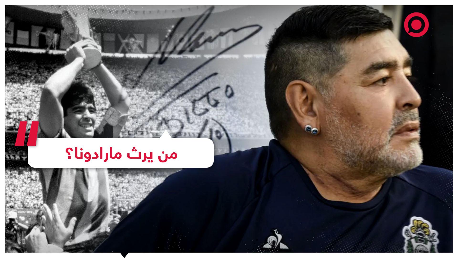 مارادونا كأس العالم الأرجنتين