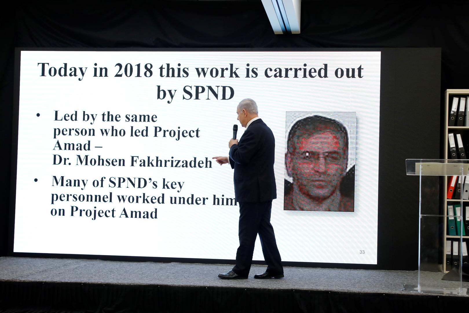 مسؤول في الاستخبارات الإسرائيلية حول اغتيال فخري زاده: