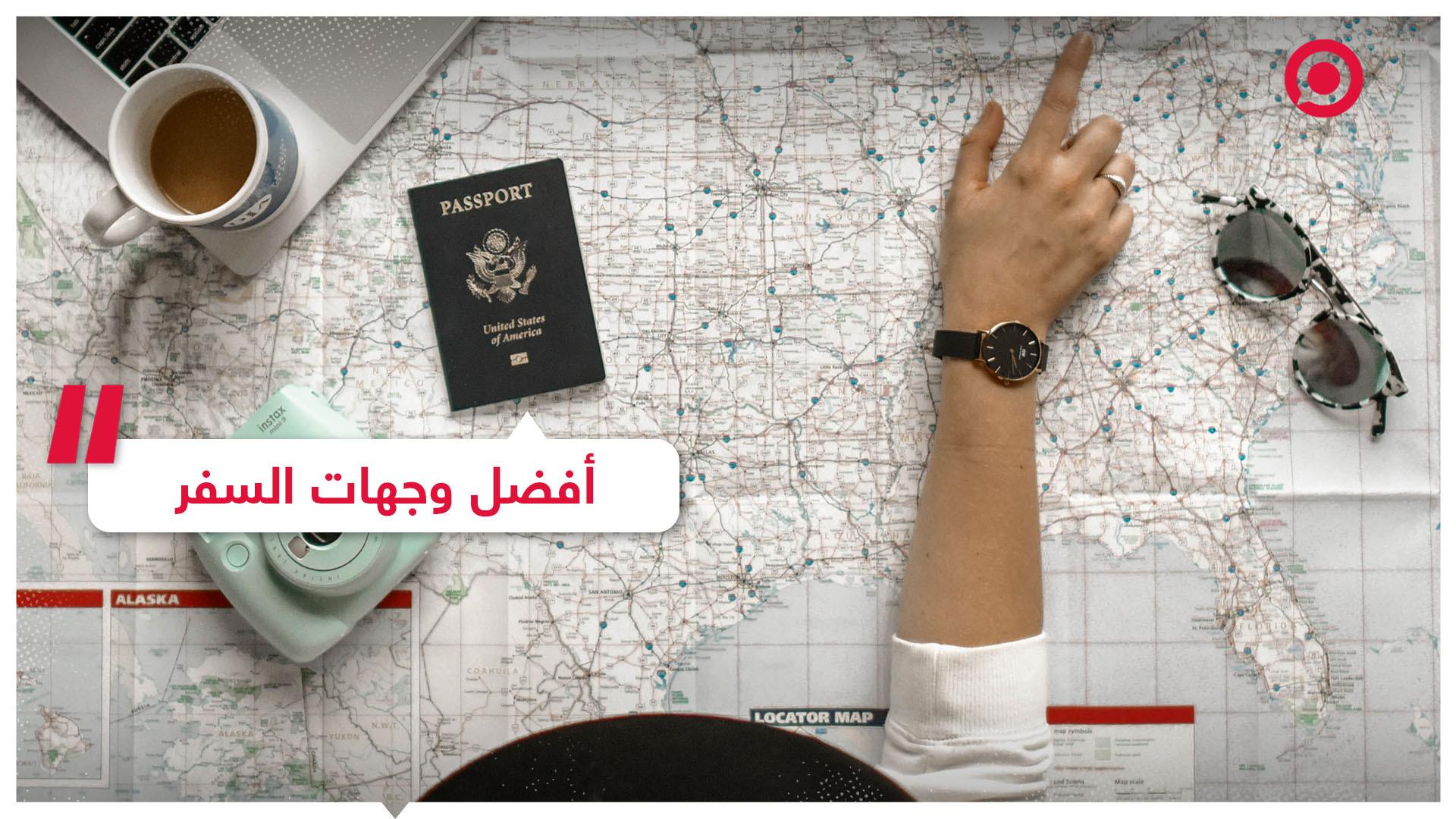 جوائز السفر العالمية