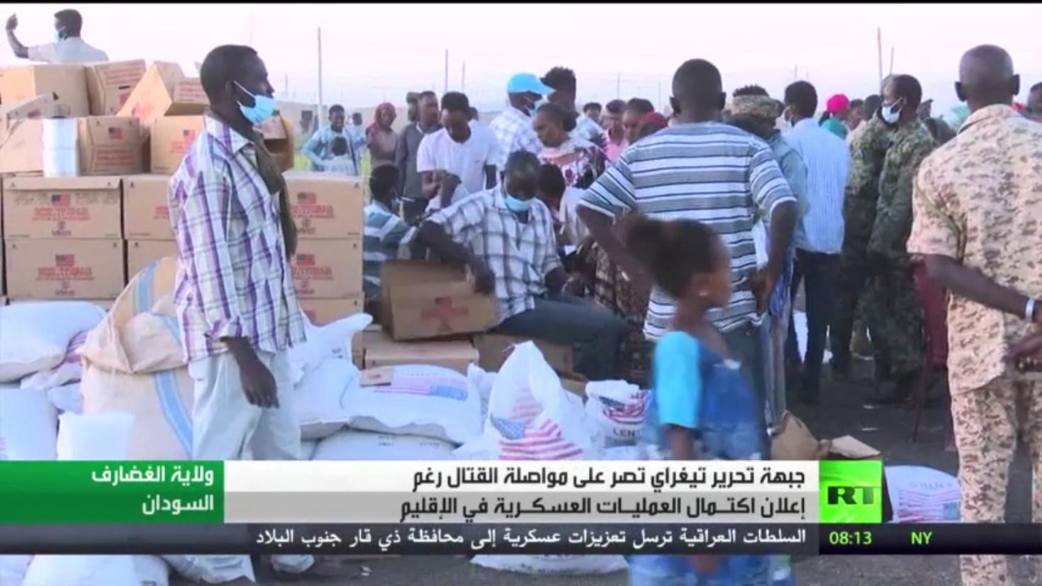 جبهة تحرير تيغراي تصر على مواصلة القتال