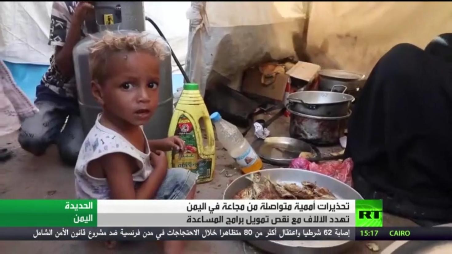 شبح المجاعة يلازم الآلاف في اليمن