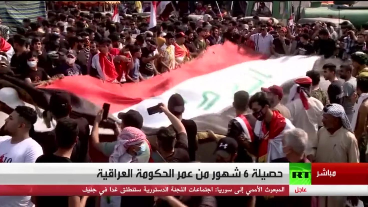 حصيلة 6 شهور من عمر الحكومة العراقية