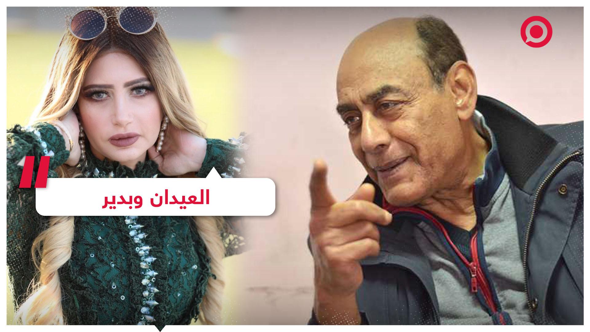 مصر - أحمد بدير - سارة بدير- مي العيدان