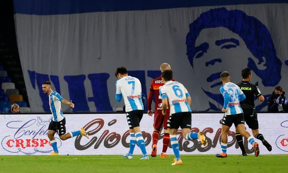 نابولي يكرم مارادونا برباعية أمام روما