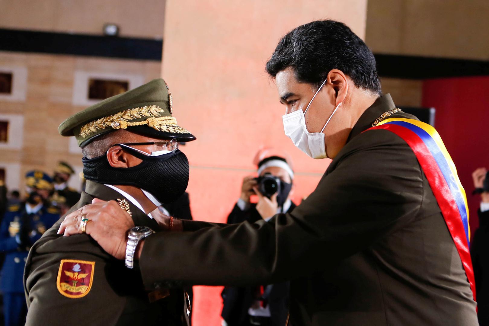 مادورو يأتي إلى واتساب.. مادورو يأتي إلى تيليغرام