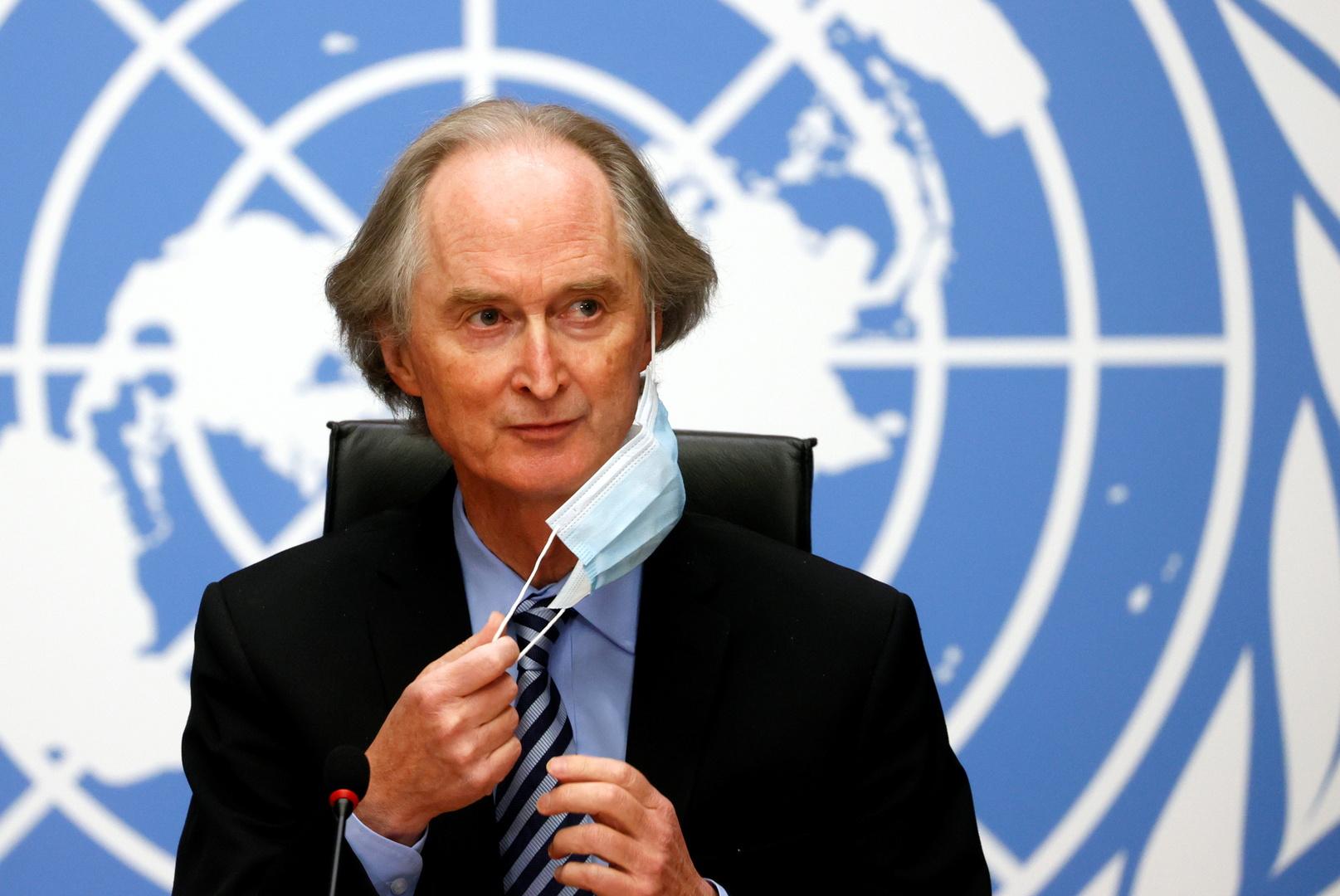 الموفد الأممي إلى سوريا غير بيدرسن