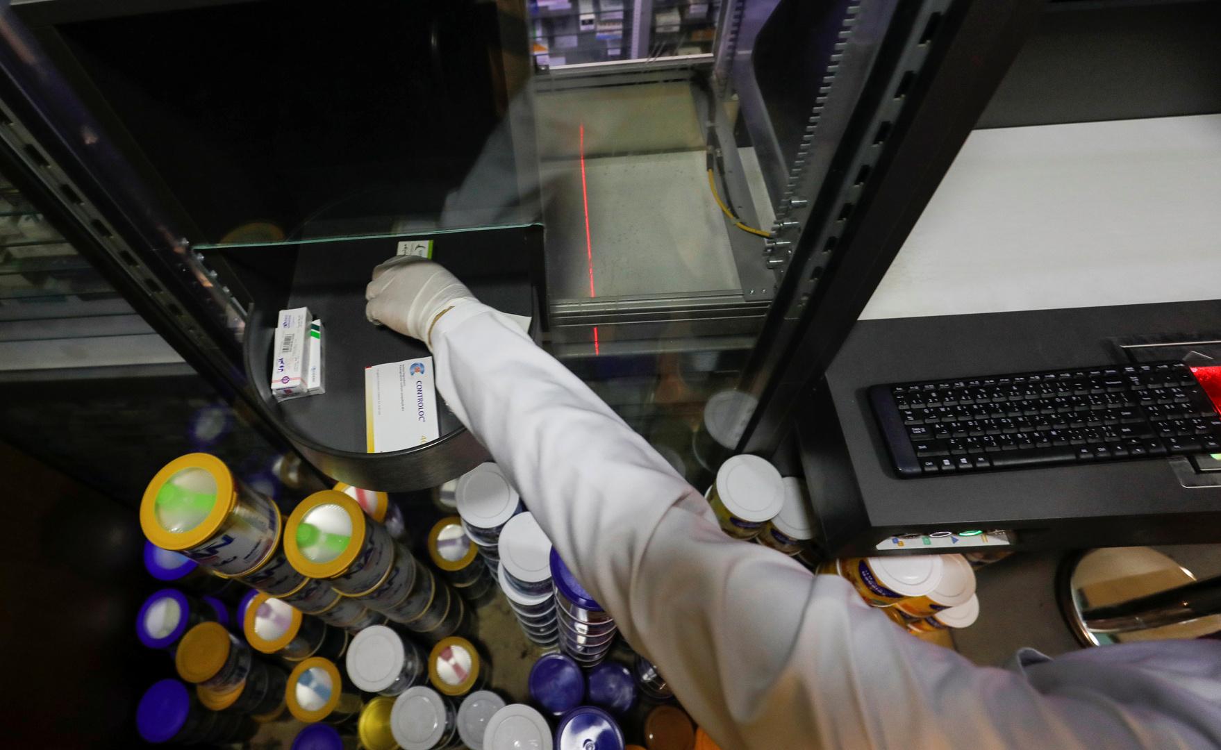 تحالف سعودي إماراتي للاستحواذ على شركة دواء في مصر