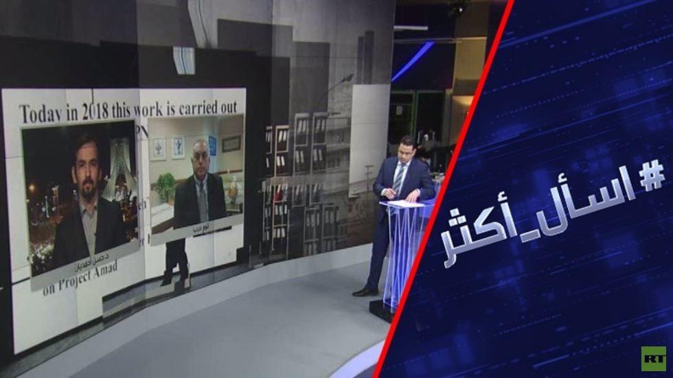 اغتيال العالم النووي الإيراني.. ما رد طهران؟