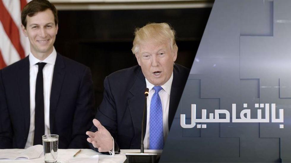 الأزمة الخليجية.. ترامب يجد الحل؟