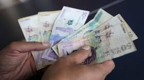 كولومبي محظوظ يجني 13 مليارا بعد مروره بصيدلية