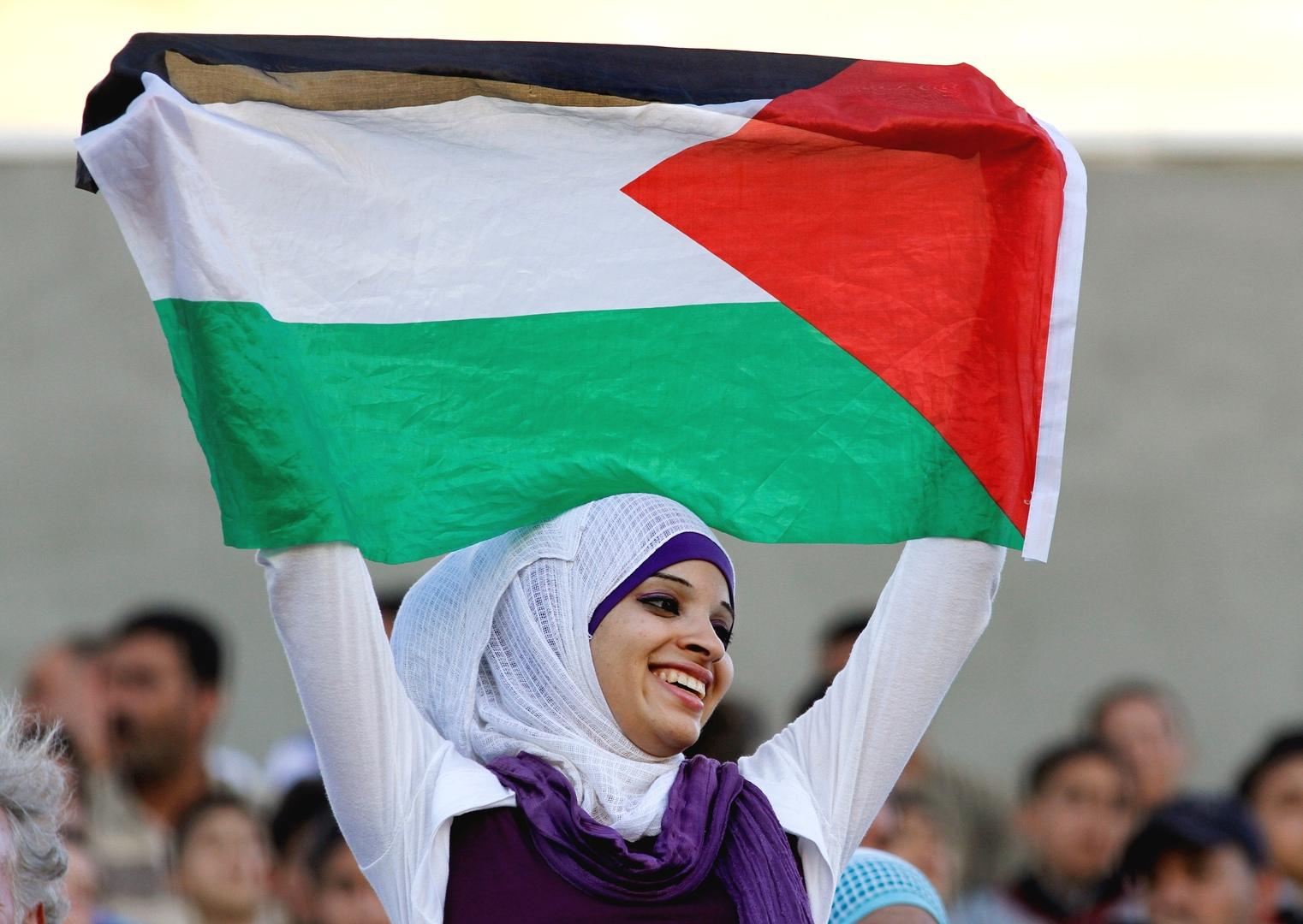 شابة فلسطينية قرب مدينة القدس. الصورة: أرشيف.