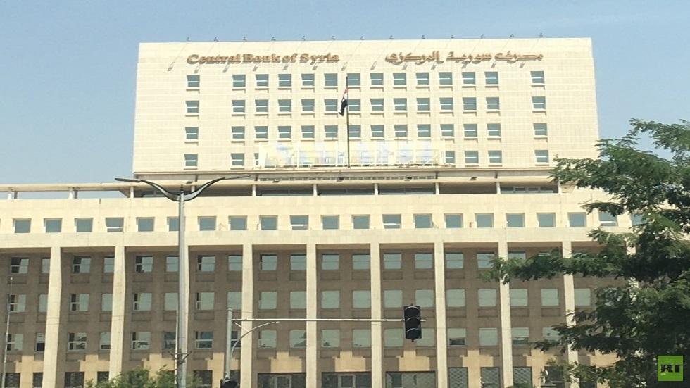 المركزي السوري يعتمد سعر
