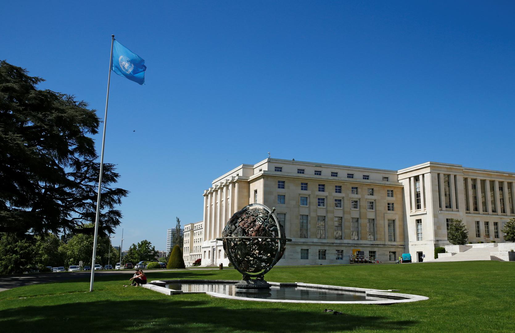 المقر الأوروبي للأمم المتحدة في جنيف
