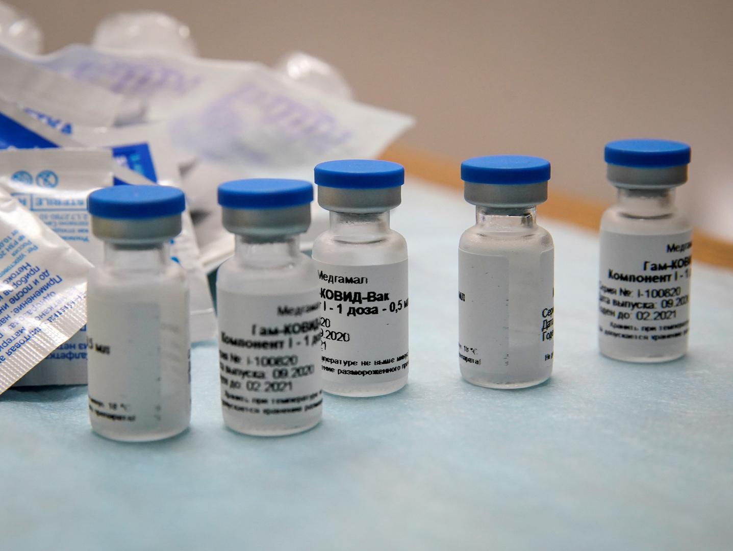 عبوات للقاح الروسي المضاد لكورونا سبوتنيك V