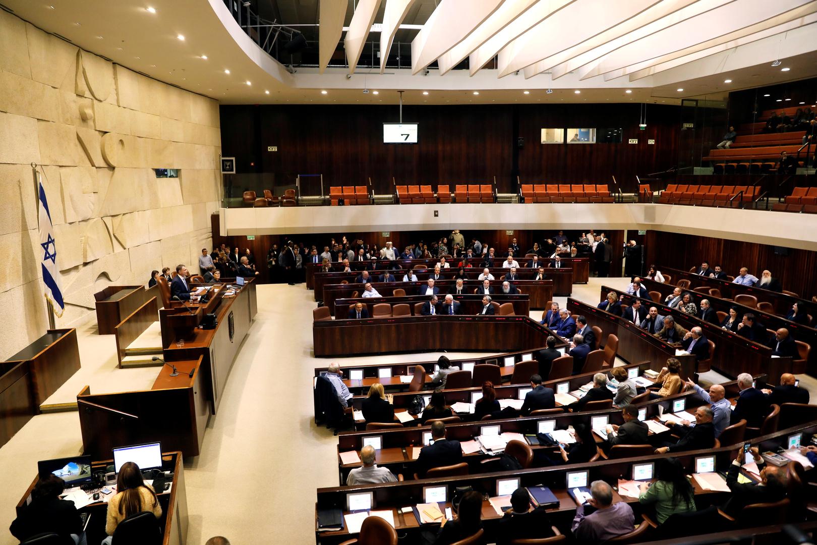 الكنيست الإسرائيلي يصوت بالقراءة التمهيدية على حل نفسه ويدعو لانتخابات مبكرة