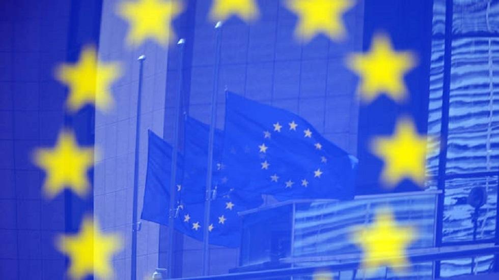 الاتحاد الأوروبي يأمل إعادة إطلاق الاتفاق النووي الموقع مع ايران في إطار شامل