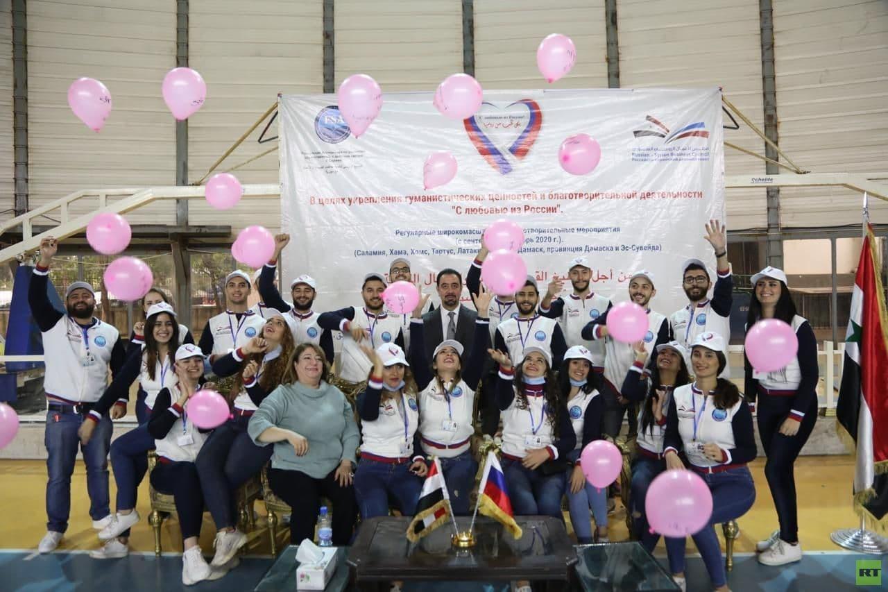 الفعالية الإنسانية السابعة لمجلس الأعمال الروسي السوري في مدينة دمشق
