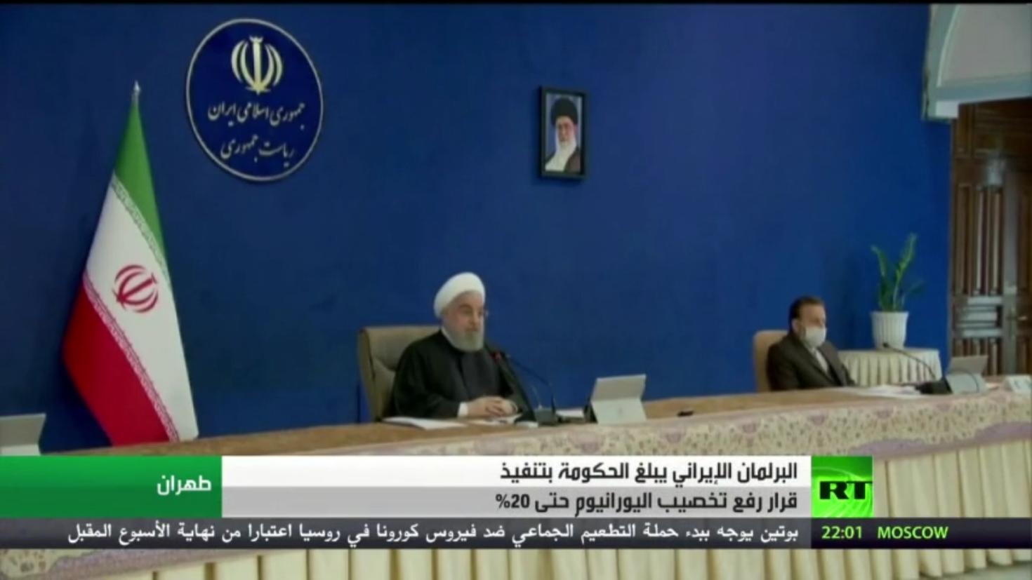 إيران تصدق على رفع نسبة تخصيب اليورانيوم
