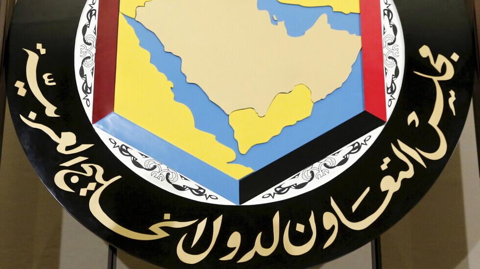 دول مجلس التعاون الخليجي: المبادرة العربية لحل الدولتين لا تزال مطروحة