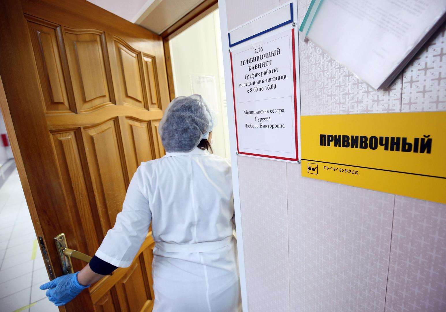 فتح باب التسجيل الإلكتروني للتطعيم ضد كورونا في موسكو اعتبارا من يوم غد