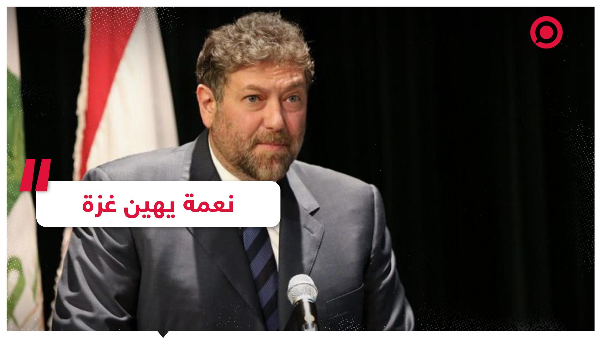 سياسي لبناني يتحدث عن قطاع غزة بطريقة مهينة.. وناشطون يعتبرونه