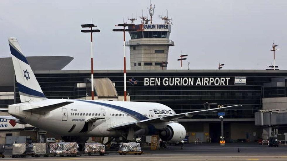 مطار بن غوريون - أرشيف