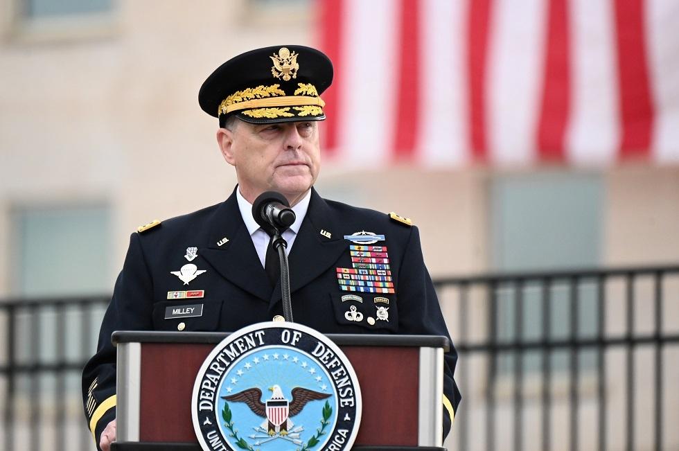 رئيس هيئة الأركان الأمريكية المشتركة الجنرال مايك ميلي
