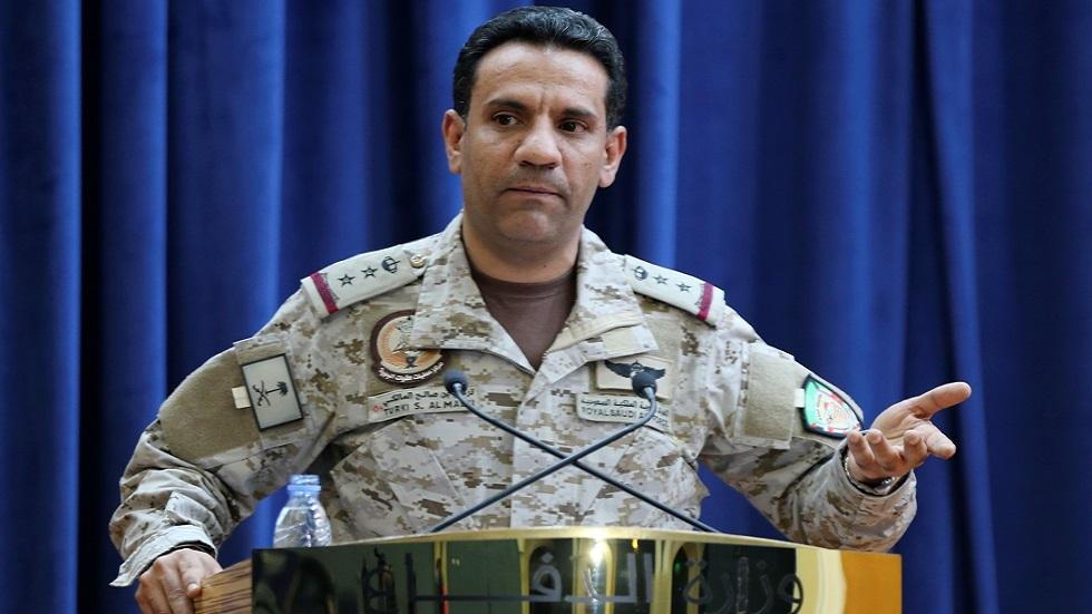 التحالف العربي يعلن عن تدمير مسيرة مفخخة للحوثيين استهدفت السعودية