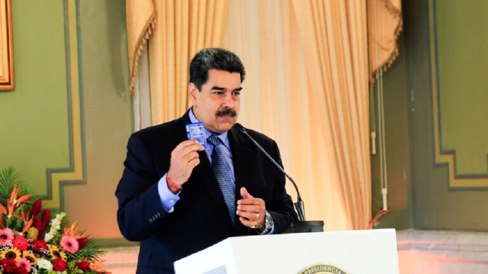 مادورو: طلب ترامب مرتين مقابلتي